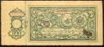 1 Afganistano rupija.