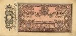 5 Afganistano rupijos.