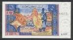 5 Alžyro dinarų.