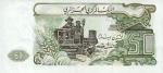 50 Alžyro dinarų.