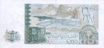10 Alžyro dinarų.