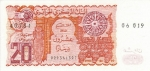 20 Alžyro dinarų.