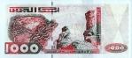 1000 Alžyro dinarų.