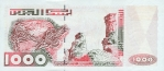 100 Alžyro dinarų.