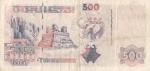 500 Alžyro dinarų.