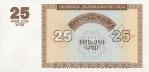 25 Armėnijos dramai.