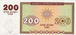200 Armėnijos dramų.
