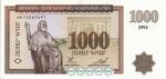1000 Armėnijos dramų.