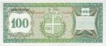 100 Arubos guldenų.