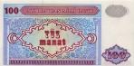 100 Azerbaidžano manatų.