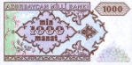 1000 Azerbaidžano manatų.