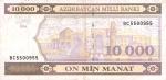 10000 Azerbaidžano manatų.