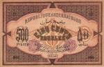 500 Azerbaidžano rublių.
