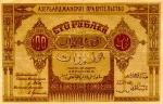 100 Azerbaidžano rublių.