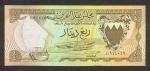 Ketvirtis Bahreino dinaro.
