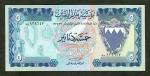 5 Bahreino dinarai.