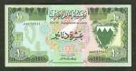 10 Bahreino dinarų.