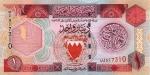 1 Bahreino dinaras.