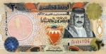 20 Bahreino dinarų.