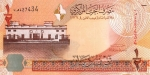 Pusė Bahreino dinaro.