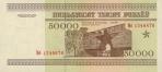 50000 Baltarusijos rublių.