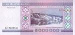 5000000 Baltarusijos rublių.
