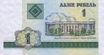 1 Baltarusijos rublis.