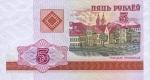 5 Baltarusijos rubliai.