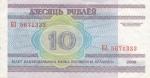 10 Baltarusijos rublių.