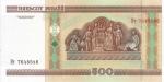 500 Baltarusijos rublių.