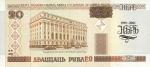 20 Baltarusijos rublių.