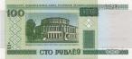 100 Baltarusijos rublių.