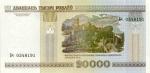 20000 Baltarusijos rublių.