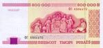 500000 Baltarusijos rublių.