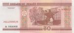 50 Baltarusijos rublių.
