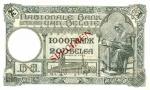 1000 Belgijos frankų.