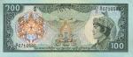100 Butano ngultrumų.