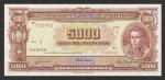 5000 Bolivijos bolivianų.