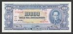 10000 Bolivijos bolivianų.