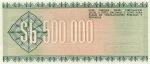500000 Bolivijos pesų bolivianų.