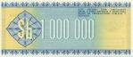1000000 Bolivijos pesų bolivianų.