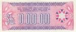 10000000 Bolivijos pesų bolivianų.