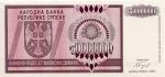 50000000 Bosnijos ir Hercegovinos dinarų.