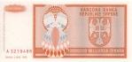 1000000000 Bosnijos ir Hercegovinos dinarų.