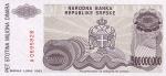 500000000 Bosnijos ir Hercegovinos dinarų.