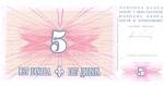5 Bosnijos ir Hercegovinos dinarai.