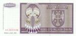 100000 Bosnijos ir Hercegovinos dinarų.
