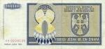 1000000 Bosnijos ir Hercegovinos dinarų.