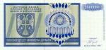10000000 Bosnijos ir Hercegovinos dinarų.