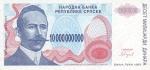 10000000000 Bosnijos ir Hercegovinos dinarų.